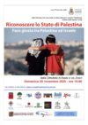 Riconoscere lo Stato di Palestina. Pace giusta tra Palestina ed Israele